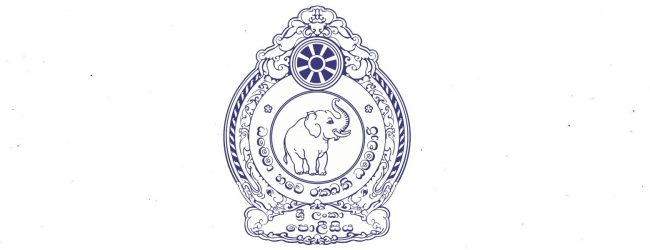 SP K. B. Manathunga appointed as Acting Director of Police Media Division