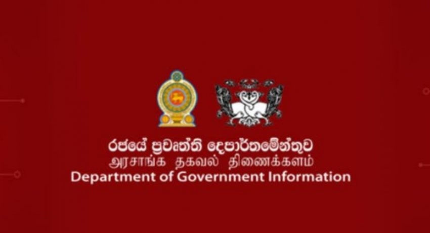 Isolation status lifted in certain areas from tomorrow (21)