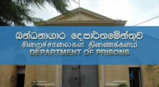 Riot Squad for Prisons in Sri Lanka
