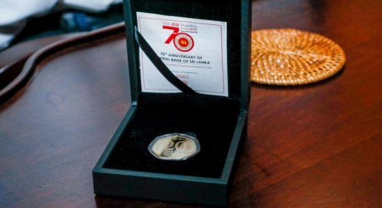 CBSL ISSUES UNCIRCULATED COIN TO MARK 70TH ANNIVERSARY