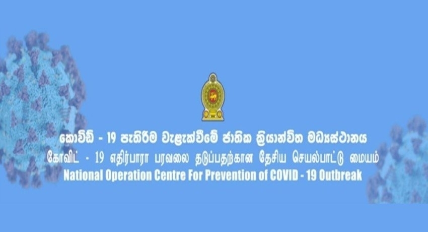 Special COVID-19 Treatment Centres for Prison Inmates – NOCPCO Task Force