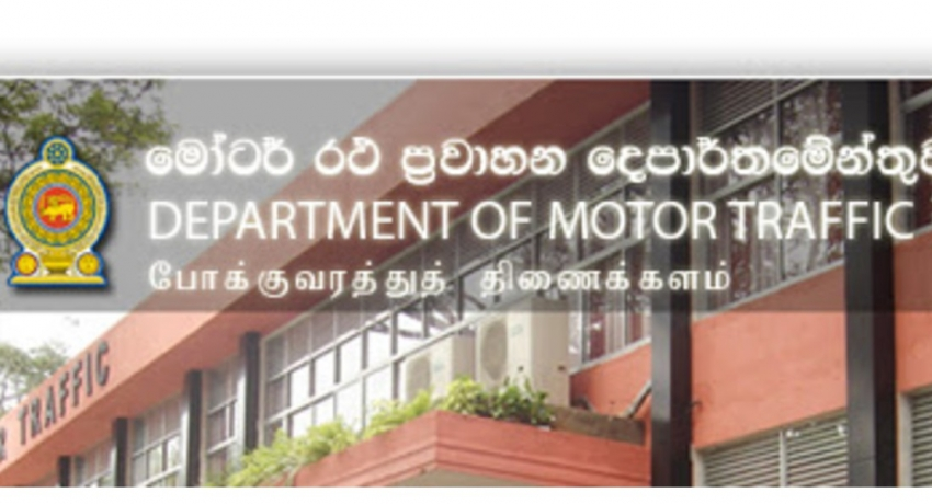 A decision made to transfer over 600 employees at the Department of Motor Traffic with immediate effect