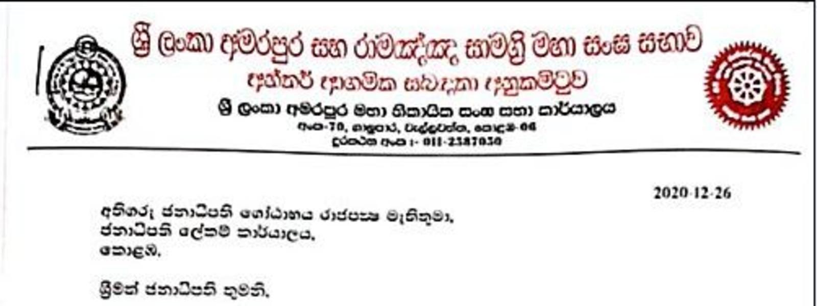 BURY COVID DEAD, SANGHA SABHA WRITES TO PRESIDENT
