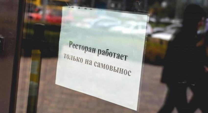 Lockdown in Ukraine from January 8 to 24