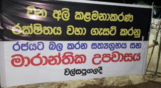 Fasting farmers in Walsapugala hospitalized