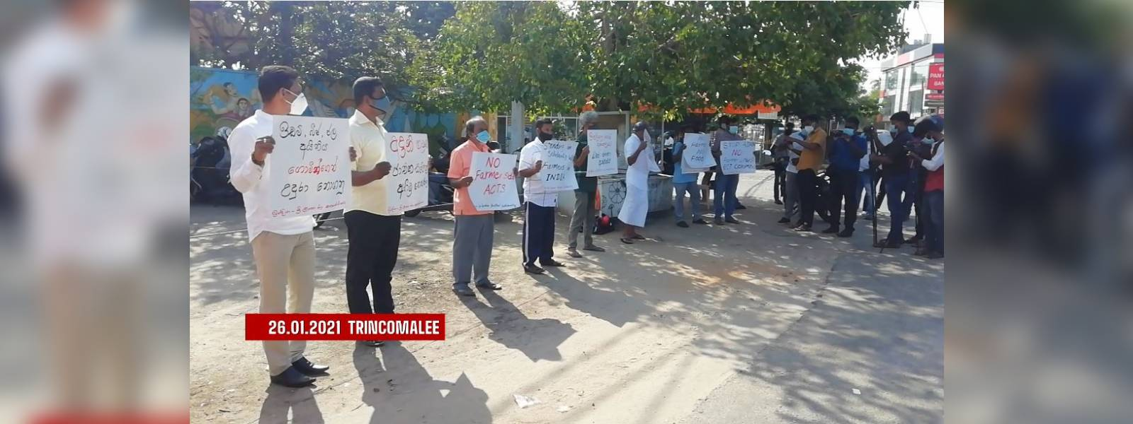 Protests in Sri Lanka in support of Indian farmers