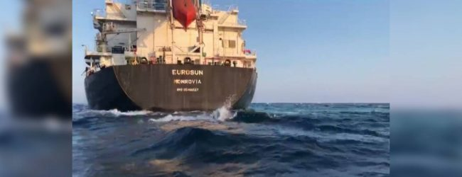 Liberian vessel that ran aground removed