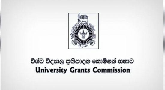 COVID-19 CASE DETECTED AT UGC; PREMISES CLOSED