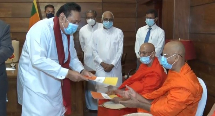 NEW MEDICAL INSURANCE FOR FAMILIES OF MONKS