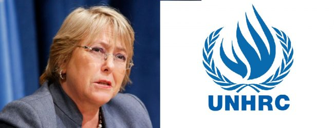 Promptly, thoroughly, and impartially investigate all allegations of gross human rights violations. – Michelle Bachelet