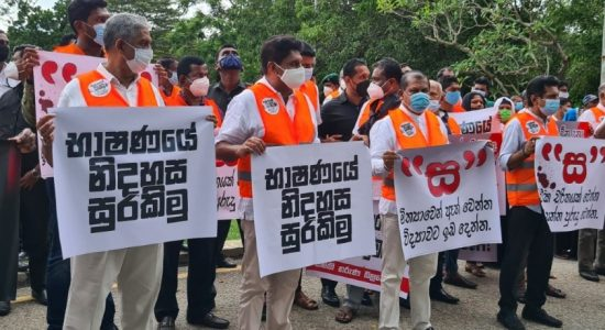 PROTEST FOR 'FREEDOM OF SPEECH' IN COLOMBO