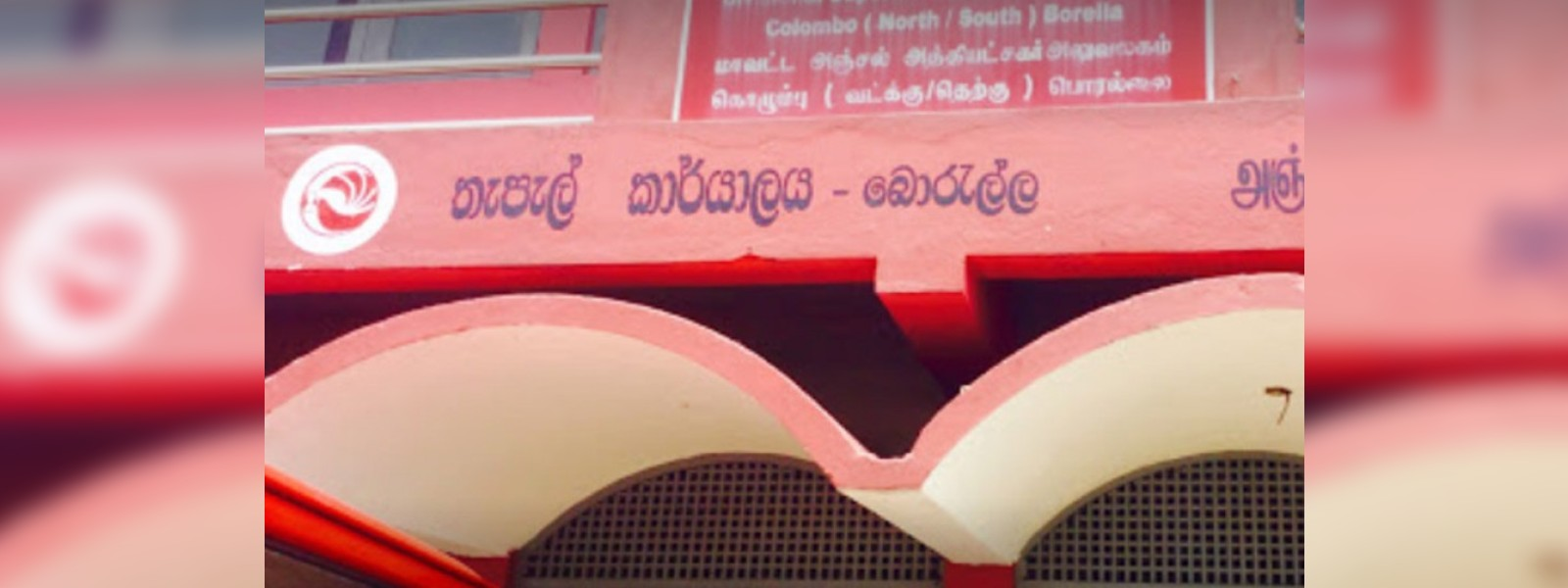 BORELLA POST OFFICE REOPENED