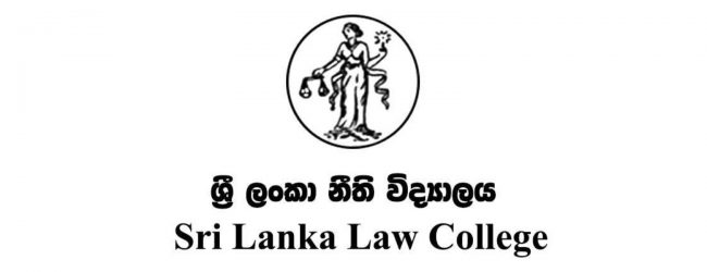 MINIMUM REQUIREMENTS FOR LAW COLLEGE ENTRANCE EXAM AMENDED
