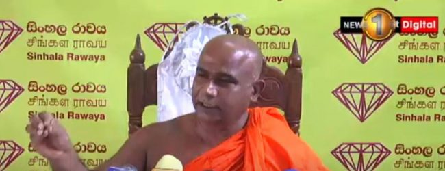 Releasing 49% of ECT, cause for serious concern; Ven. Akmeemana Dayarathana