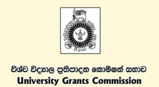 UGC to further increase University Admissions