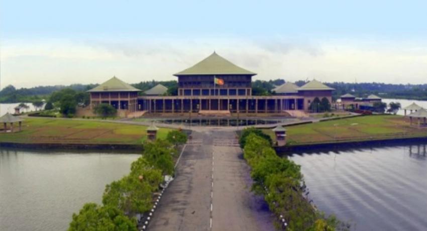 Parliamentary Council convenes today (03)