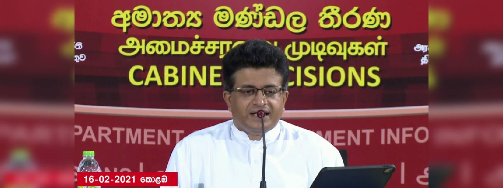 People will NOT allow BJP to enter Sri Lanka: Minister Gammanpila