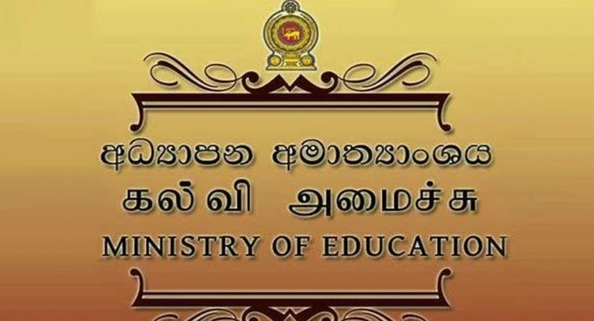 NCOE 2020 admission interviews from 15th February