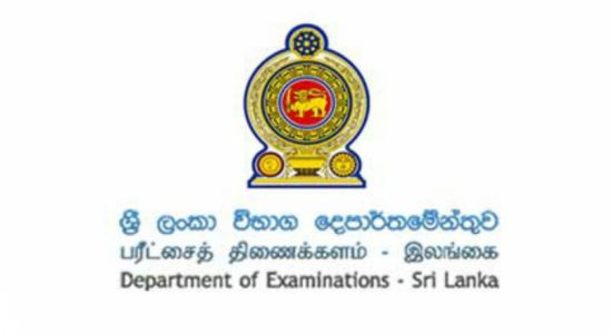 Practical exams of 2020 GCE O/Ls suspended