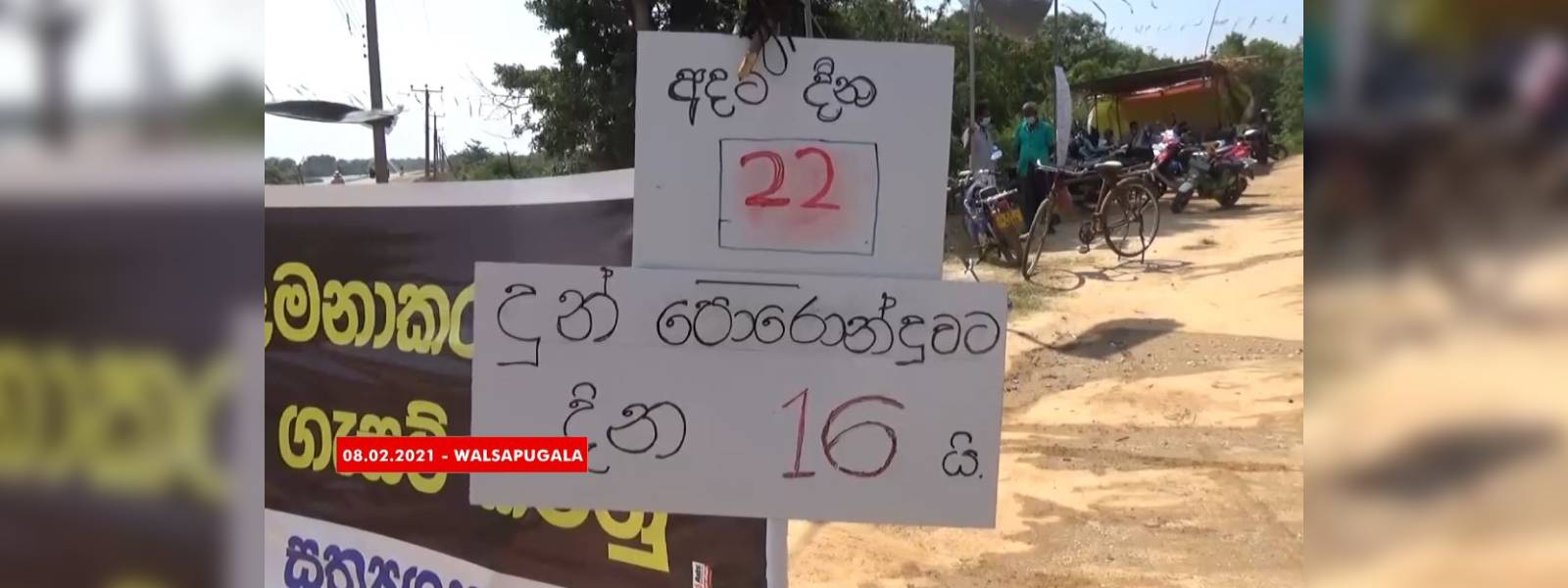 Satyagraha by Walsapugala farmers enters 22nd day