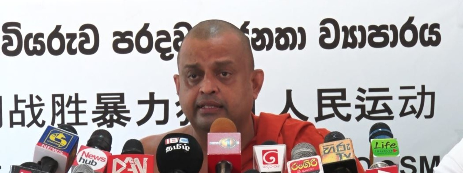 PCoI report on April Attacks not based on evidence; Ven. Sumangala Thero