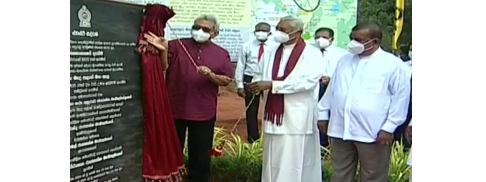 'Waari Saubhagya' National Irrigation Programme begins