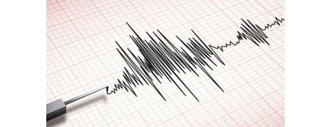 Minor Tremor reported in Ekiriya: GSMB