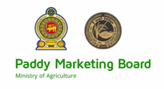 06 officers of Paddy Marketing Board interdicted