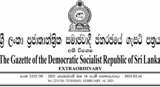 Portfolios of three State Ministries revised via Extra-Gazette