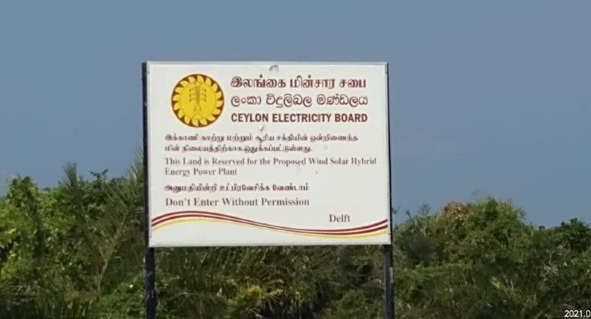 No need foreign assistance for mini-grid island project; CEB Union