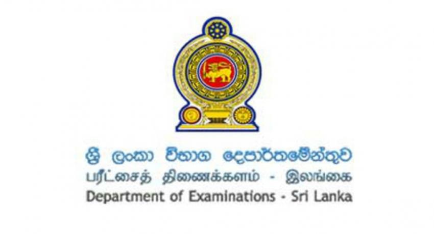 Special Examination Centres for 2020 GCE O/Ls