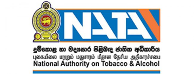 Government to impose ban on retail sale of cigarettes: NATA