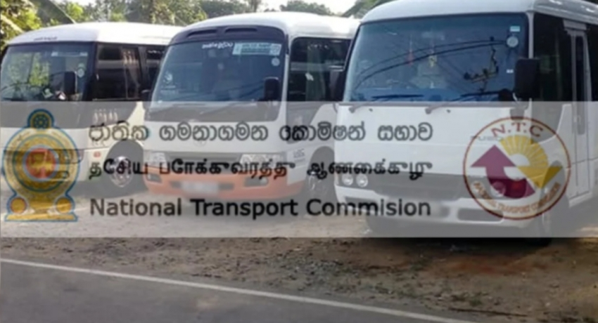 NTC to introduce e-cards replacing bus tickets
