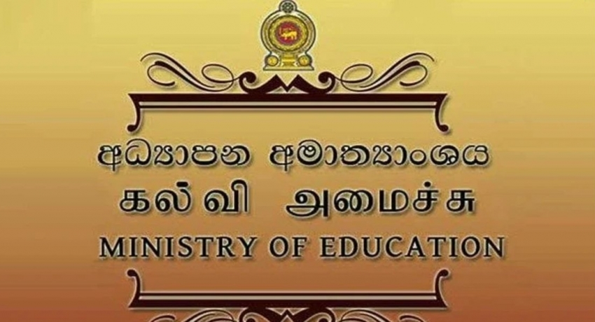 Education Ministry does U-turn on 2020 GCE O/L practicals