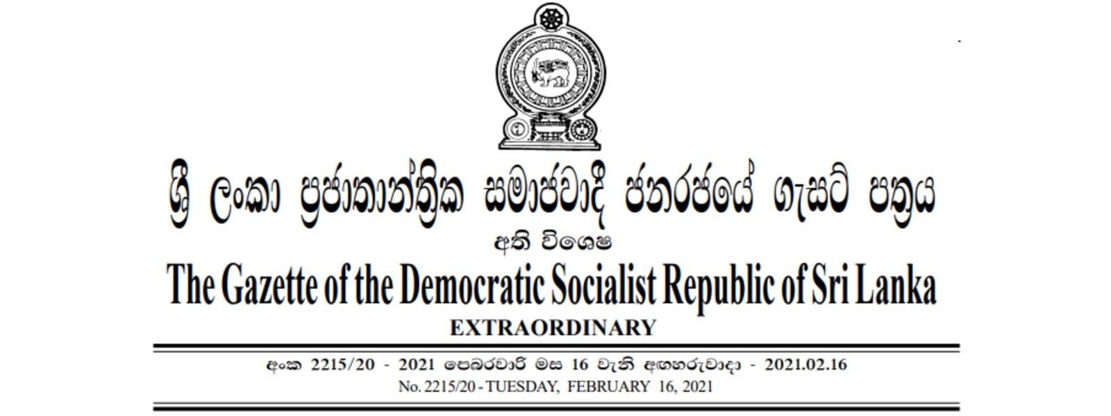 Portfolios of three State Ministries revised via Extra-Gazette