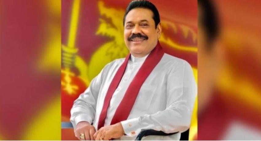 United we can defeat COVID-19 pandemic: PM Rajapaksa