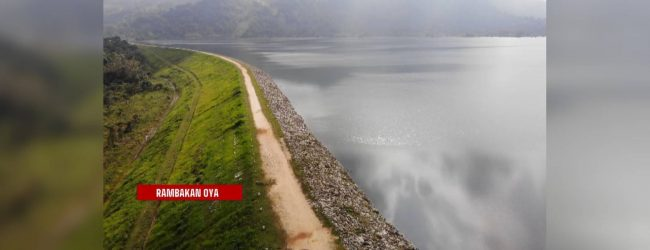 Galawalayaya residents lament loss of lands near Rambakan Oya