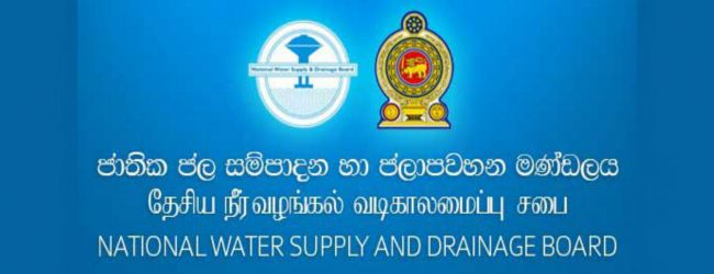 Supply of drinking water to be limited: NWSDB
