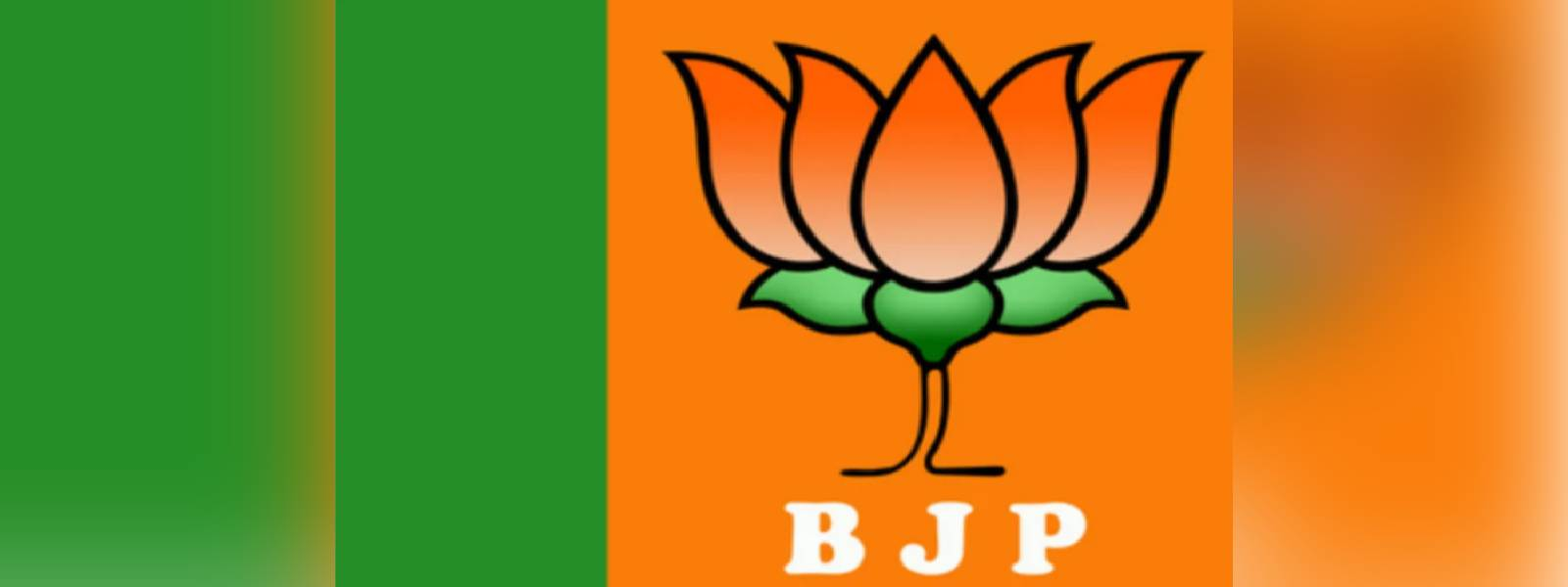 Nepal condemns BJP's plan to expand in Nepal & Sri Lanka