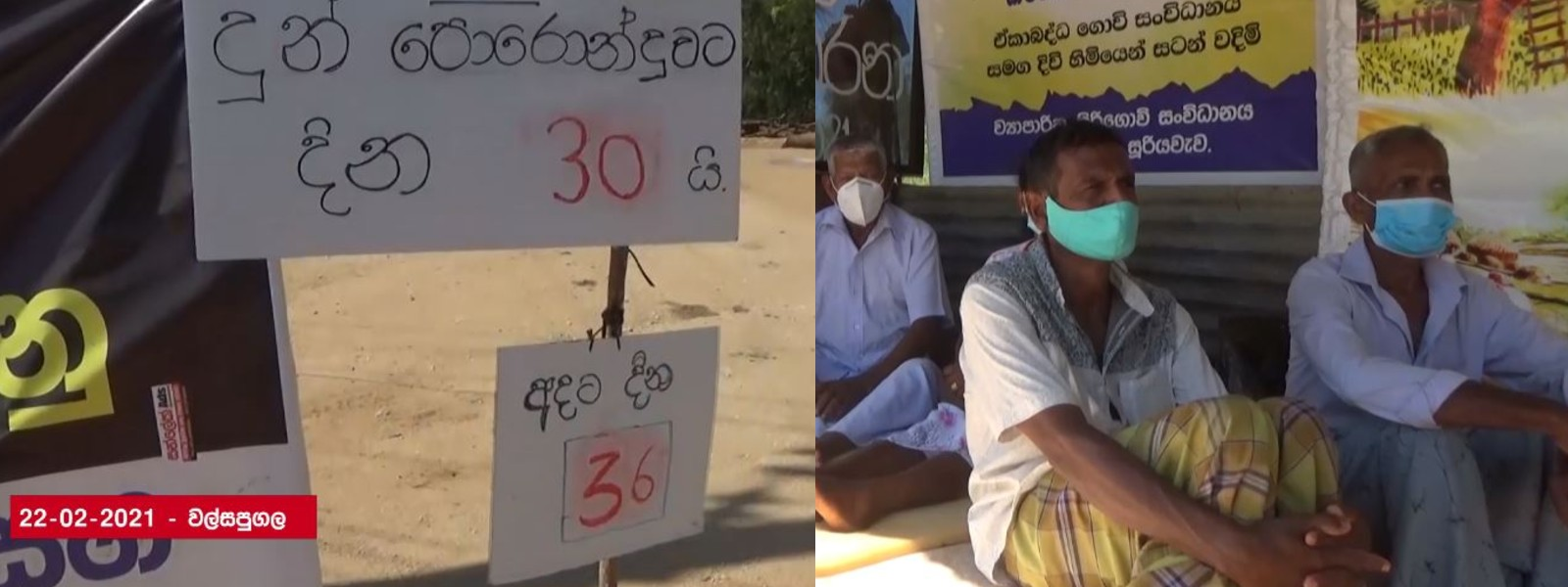 Walsapugala farmers meet PM; warn of fast unto death campaign by 23rd Feb.