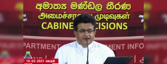 People will NOT allow BJP to enter Sri Lanka: Minister Gammanpila
