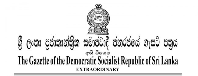 People arrested for extremist acts to be sent to rehab; Extraordinary Gazette issued