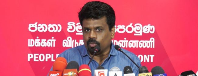 "JVP files CID complaint on ""Fake"" FB page quoted by President"