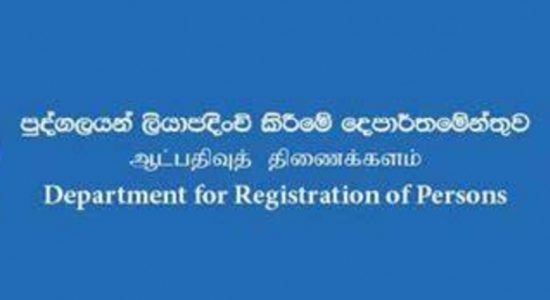 Online programme launched to verify details of NICs