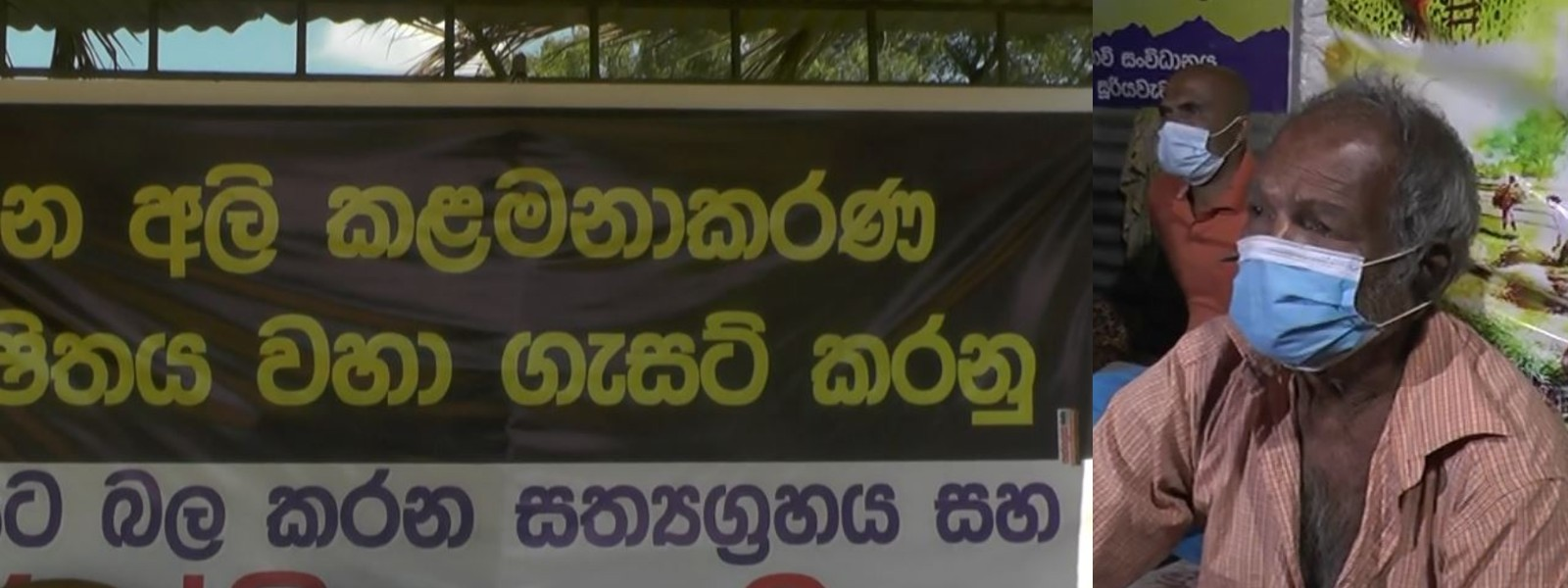 Brave farmers of H'tota protest for 60th day for Elephant 'Protection Zone'