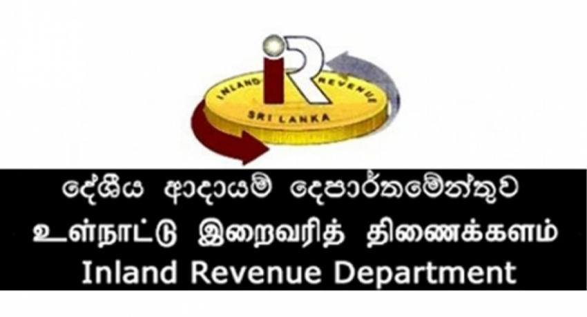 Inland Revenue Department summoned again to COPA: Parliament