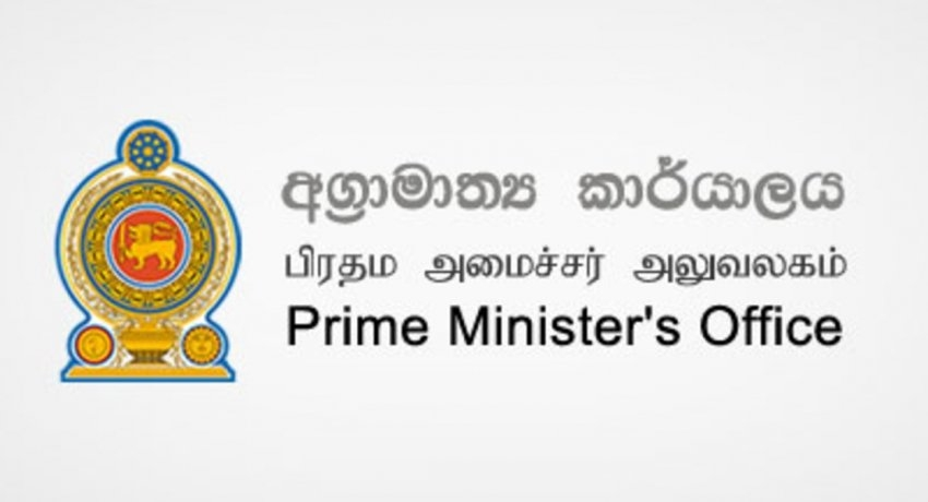 NO need to increase price of gas: Prime Minister