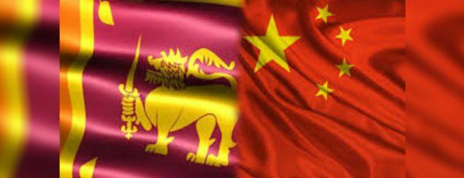 Sri Lanka begins to bury COVID-19 victims