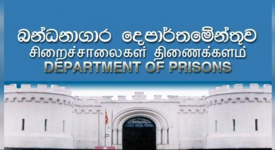 Special teams to control drug menace in prisons