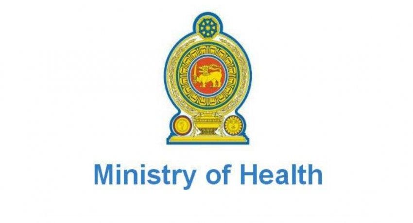 Operations at Galgamuwa Hospital hampered: DGHS